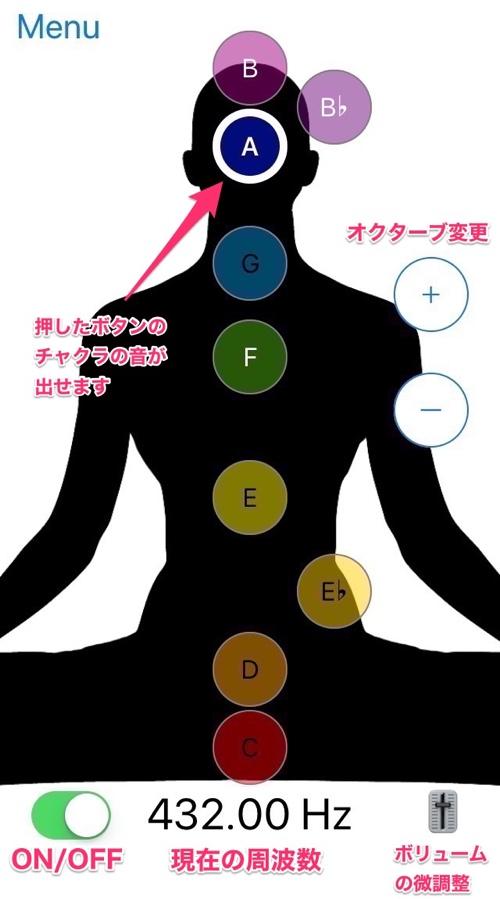 9Chakra_v2_2.jpg